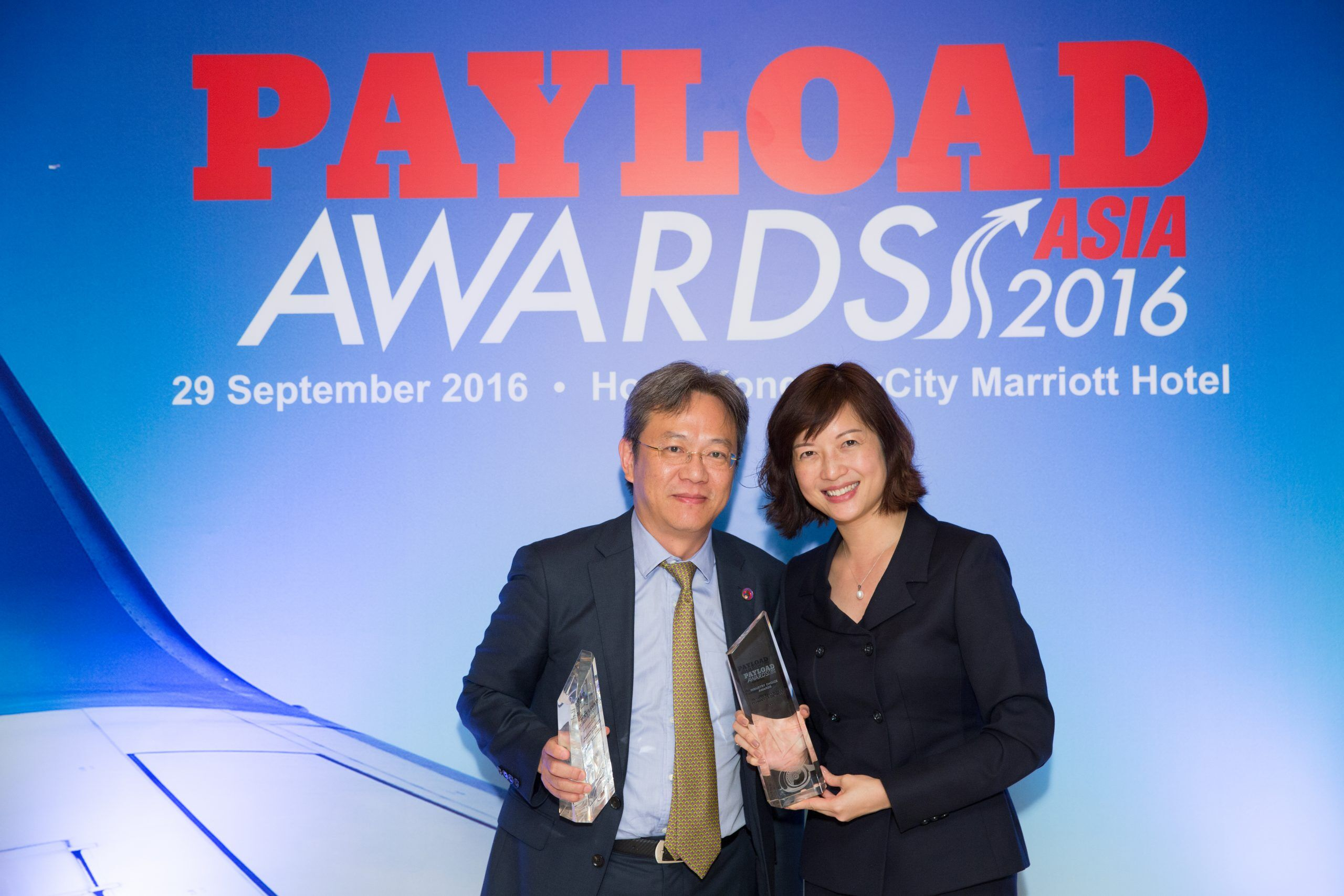 Payload Asia Awards 2016 gala dinner