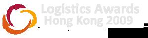 LogisticsAward2009_grey